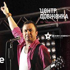Концерт Віктора Павліка з програмою Pavlik OverDrive