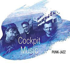 Концерт гурту Cockpit Music