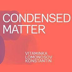 Вечірка UN: Condensed Matter