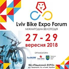 Lviv Bike Expo Forum