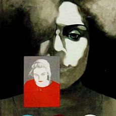 Виставка Магдалени Лесьняк «В мережі»