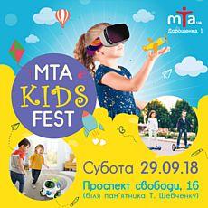 MTA KIDS FEST - наймасштабніший сімейний день у Львові