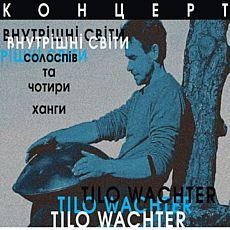 Концерт Tilo Wachter