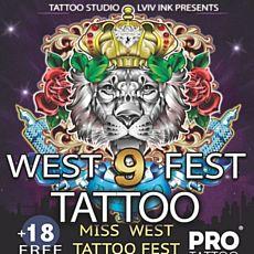 Міжнародний фестиваль татуювання WEST Tattoo FEST 2018