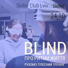 Рухомо-тілесний тренінг «BLIND про ритми життя»