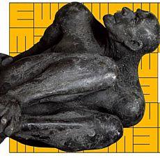 Виставка Бориса Рудого «Це моя дорога»