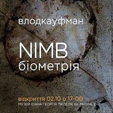 Арт-проект «NIMB біометрія» Володимира Кауфмана