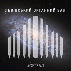 Концерт «Оксамитові арії для баритона»