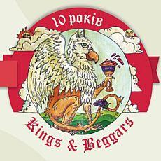 Kings & Beggars презентують альбом Gryphon