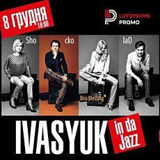 Концерт «Івасюк in da jazz»