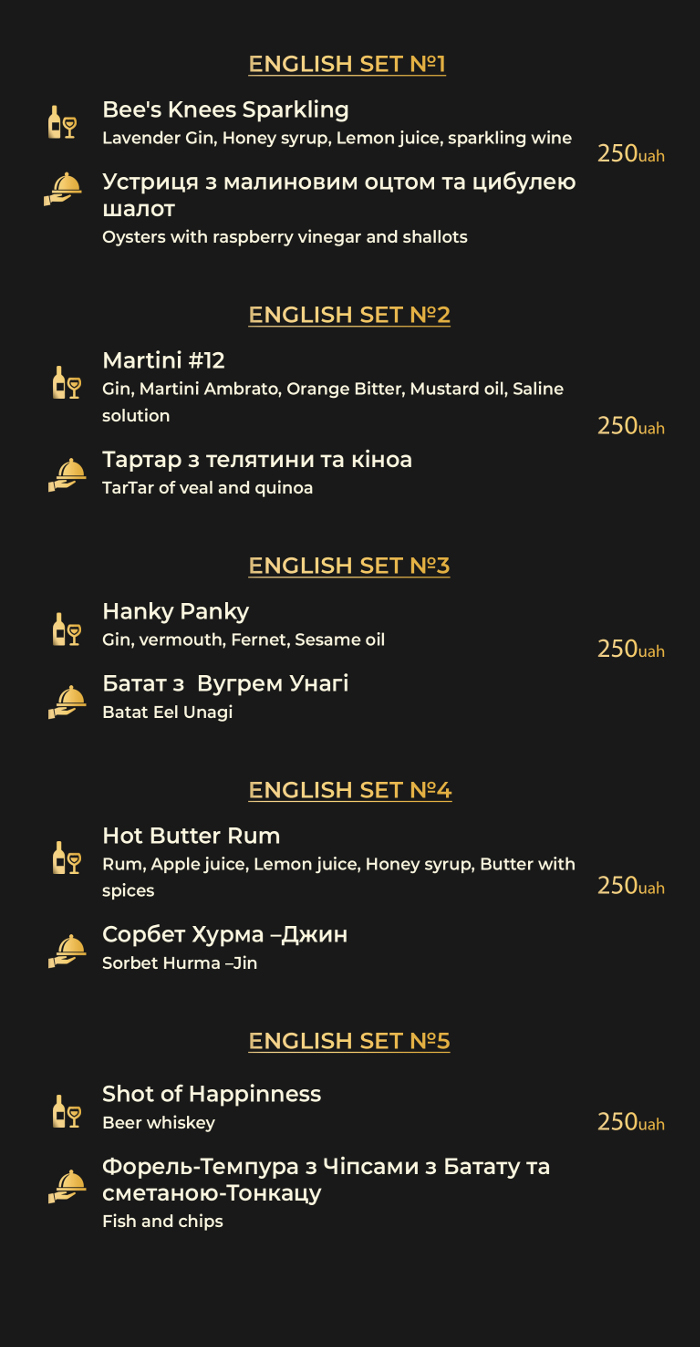 British week y 12Steps bar