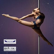 West Contest Pole International
