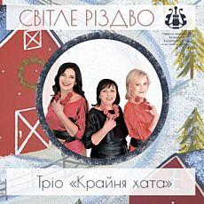 Концерт «Світле різдво»