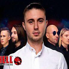 Гурт «Антитіла» презентує альбом Hello