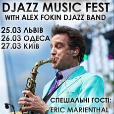 DJazz Music Fest