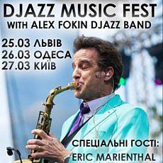 DJazz Music Fest