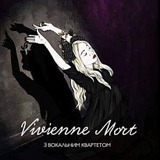 Концерт гурту Vivienne Mort