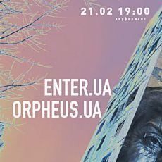 Музично-мультимедійний перформанс ENTER.UA/ORPHEUS.UA