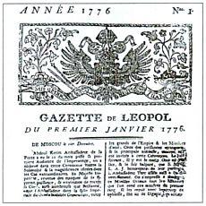 Лекція «Gazette de Leopol: еліта і місто»