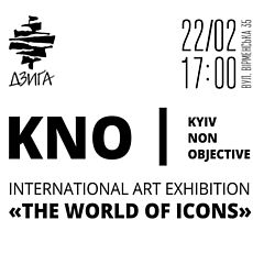 Виставка KNO | Kyiv Non Objective «The World of Icons»