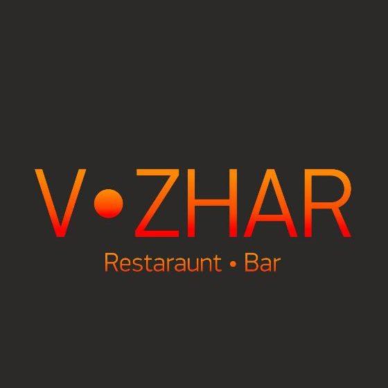 Вжар / Vzhar ресторан з монгольським грилем