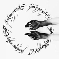 Лекція «Філософія і володар перснів»