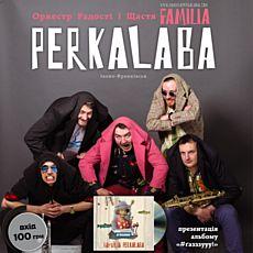 Familia Perkalaba презентує альбому «ґазззууу!»