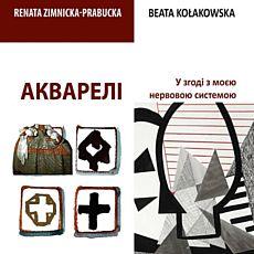 Виставка Renata Zimnicka-Prabucka, Beata Kolakowska