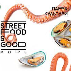 Street Food So Good: Морський вікенд