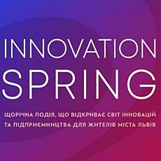Форум «Інноваційна весна 2019»