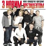 95kvartal_z_novym