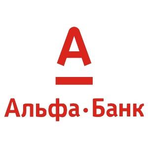 ПАТ «Альфа-Банк» (Україна)