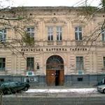 Львівська картинна галерея – Виставка «Кактус – Стефанику»