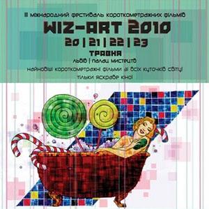Третій міжнародний фестиваль короткометражних фільмів і візуального мистецтва Wiz-Art 2010 (+програма)