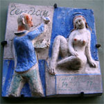 Галерея «Гердан»