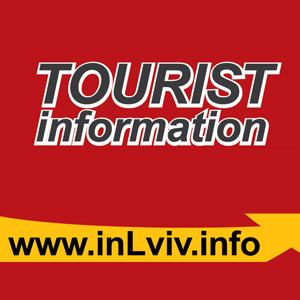 Центр Туристичної Інформації (InLviv)