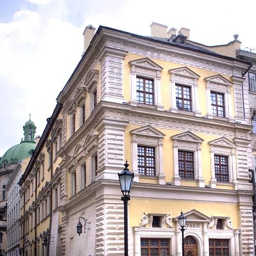 Палаццо Бандінеллі. Львівський історичний музей