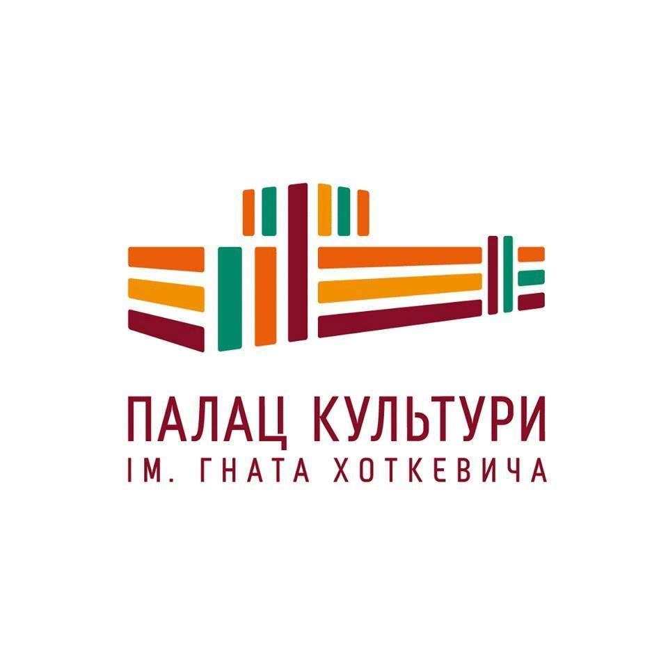 Міський палац культури ім. Гната Хоткевича