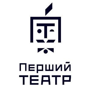 Перший академічний український театр для дітей та юнацтва