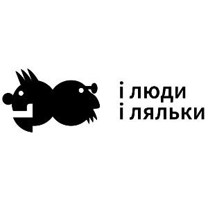 Львівський театр естрадних мініатюр «І люди, і ляльки». Репертуар на червень 2019