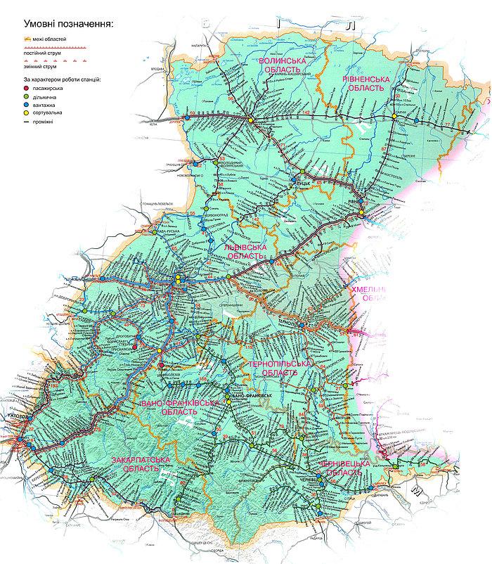 Схема Львівської залізниці