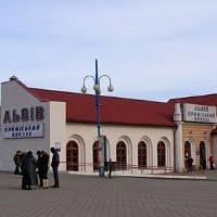 Приміський залізничний вокзал Львова