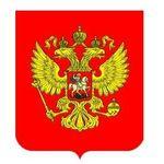 Генеральне Консульство Російської Федерації у Львові