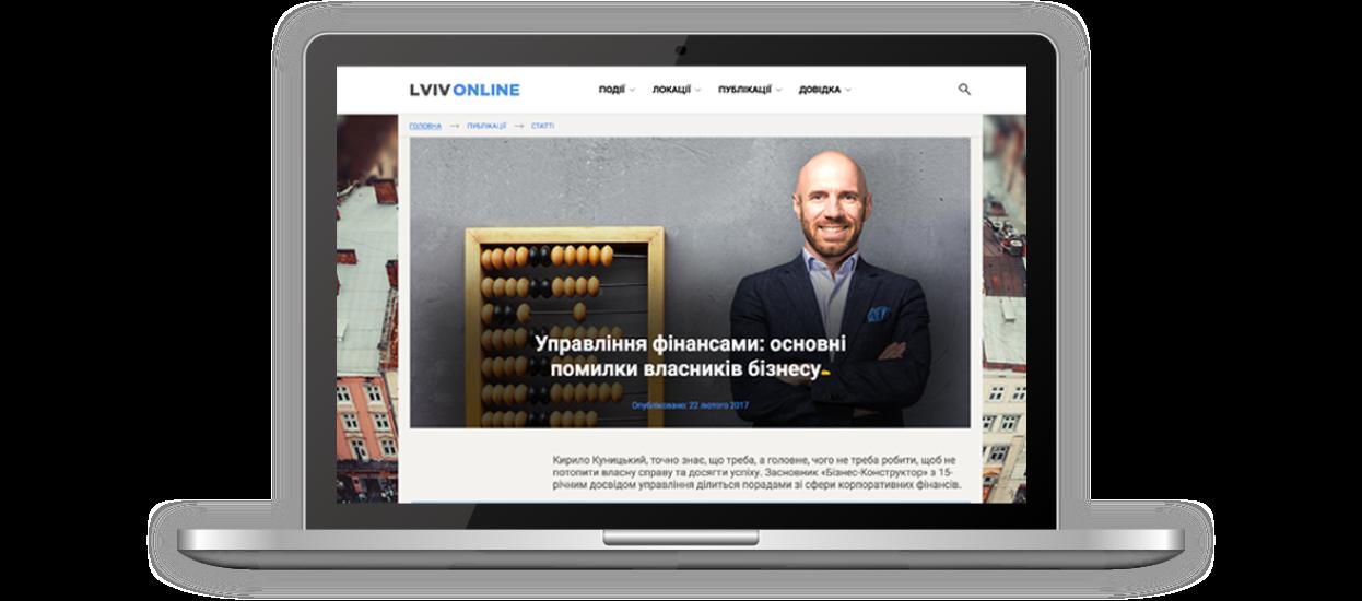 Розміщення статтей (контекстна реклама) на LvivOnline
