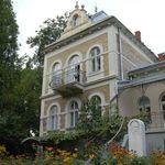 Державний меморіальний музей Михайла Грушевського