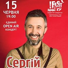 Концерт Сергія Бабкіна