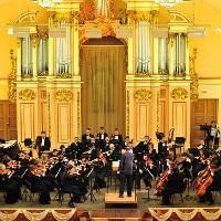 Концерт «Вечір симфонічної музики»