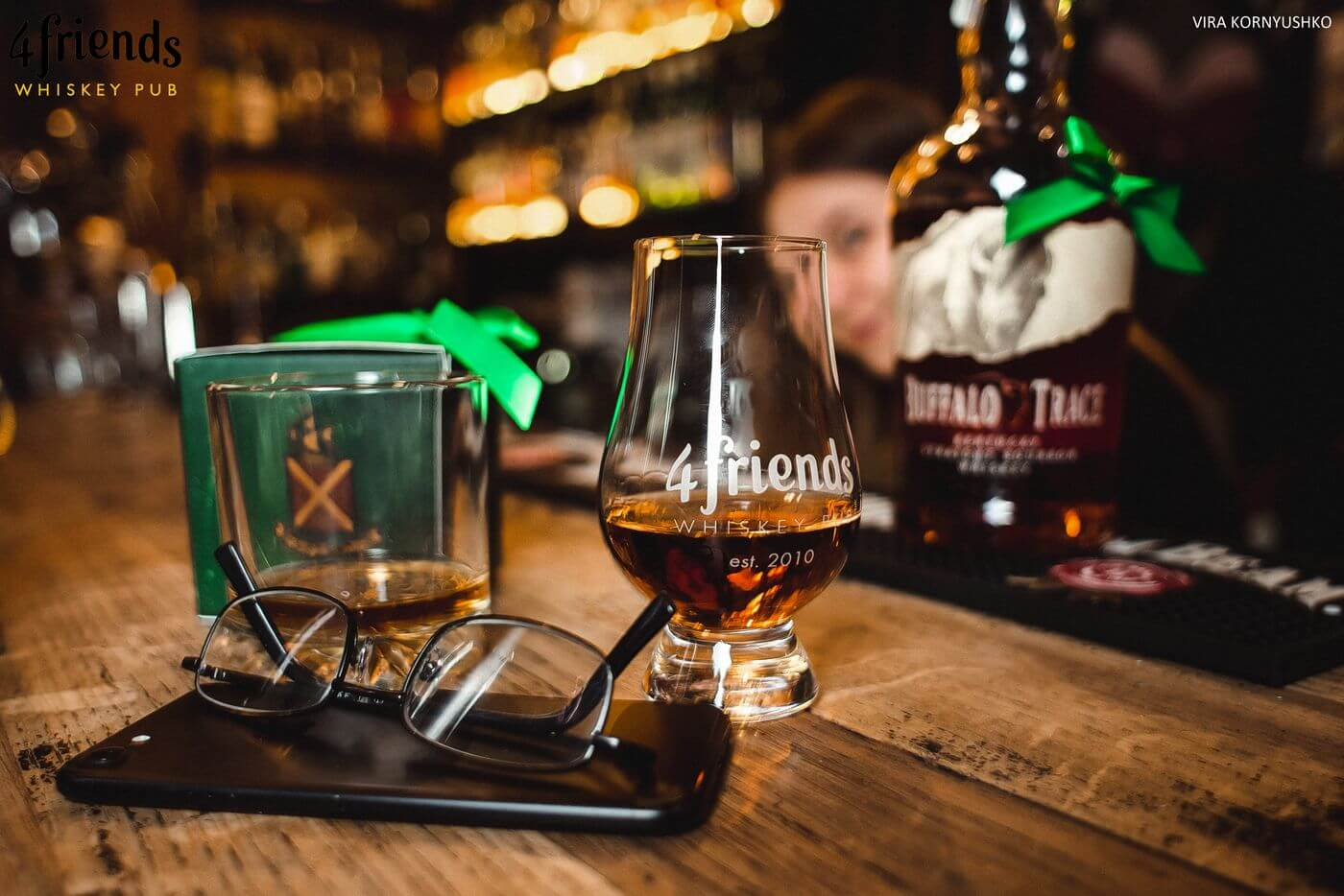 4friends Whiskey Pub | LvivOnline (Львів Онлайн)