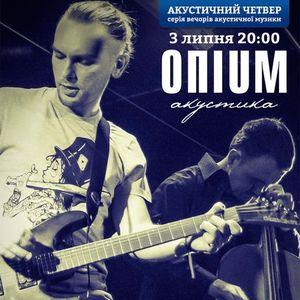 Акустичний концерт гурту «Опіум»
