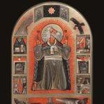 Виставка «Посланці Старого Завіту»